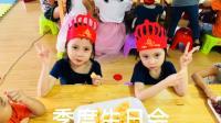 小树林幼儿园2019年经典剪影回顾影集