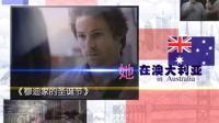 CCTV风云剧场频道宣传片 4比3版