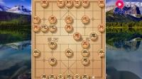 大神象棋:牛气,开局一言不合就放大招,21个回合杀得对手逃跑!
