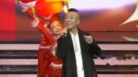 2020全球华夏之星春节联欢晚会  歌伴舞《新时代的中国年》演唱:金娱