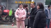 吴强峰周小露新婚庆典
