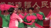 黄科院舞蹈球操组合表演(爱我中华)