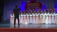 大连海之声合唱团混声四部合唱外国歌曲二首200117