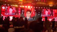 著名歌唱家于珈出席首届中国企业家*文化自信主题年会暨半山源俱乐部新闻发布会,深情演唱《人生五字经》【江改银报道】