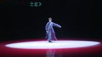 第十六届北京舞蹈大赛优秀作品展演-06-男子独舞-《明日之后》