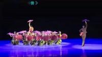 第十六届北京舞蹈大赛优秀作品展演-07-女子群舞-《秧歌情》