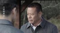 赵瑞龙求李达康,让他放了陈院长,李达康一句话赵瑞龙脸都绿了!