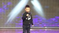姐弟表演《赢在江湖》七台河清华宝贝幼儿园