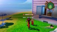 【风少出品】PC 龙珠Z:卡卡罗特 初见实况02
