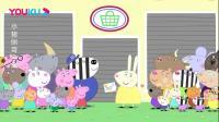 小猪佩奇:佩奇和乔治正在看电视,女王的消息突然发布了