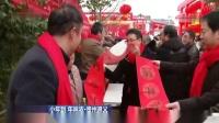 03贵州遵义:文化集市和乡村春晚吸引众多游客