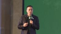遇见湘总经理周志华先生年会演讲视频