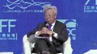 AFF 2020: 冯国纶,芮泽及金立群讲话片段