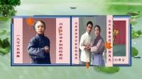 000-成器相册-002-刘老师