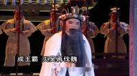 潮曲:  统雄兵- 张锡鸿