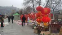 渭河文化……渭源县灞陵桥公园腊月集