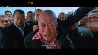【游民星空】《唐人街探案3》终极预告