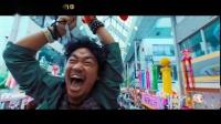 【游侠网】《唐人街探案3》终极预告