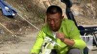 《游钓中国6》第2集 浙江网红水库大青鱼连杆拔到手软