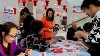 哈尔滨银勃利支行拜年视频(开场字幕)