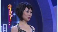 【2020國際中華小姐競選】宋熙年朱璇苟芸慧才藝表演經典重溫