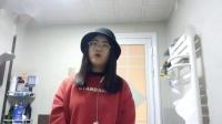 金瀚 - Je rêve - 北京