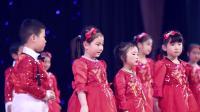 02.中国梦