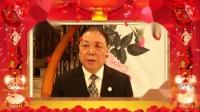 朱鲸董事长发表2020年农历新年新春贺词表达祝福和期冀