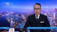新型冠状病毒肺炎确诊440例 广州确诊2例病例