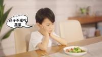 太太乐鲜鸡汁广告 10s