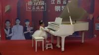 3号 傅瑜【28号嘉莱特三楼 钢琴 3号厅下午场赛场】