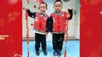 鹤上豆豆幼儿园祝大家新年快乐!鼠年大吉!