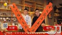 刘册 杨悦金龙鱼专业饺子粉祝全国人民 万事如意 幸福安康
