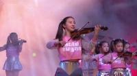 2020平阳春晚之器乐联奏:平阳娃娃贺新春
