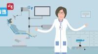 国家基因组科学数据中心:新型冠状病毒与SARS病毒基因组序列相似度为80%
