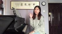 【钢琴教学】琶音应该如何演奏?