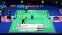 2020.01.23 R16 因达农 vs 白驭珀 - 2020泰国羽毛球大师赛