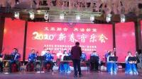 2020新春音乐会