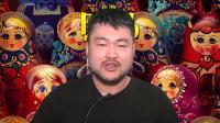 《囧妈》宣布撤档,《姜子牙》《熊出没》跟随,陈思诚看你了!