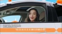 Angelababy毛豆新车网广告 气球篇 15s