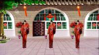 敲起锣来鞭炮响,新年祝福家家有《过年啦》秧歌舞步跳起来!
