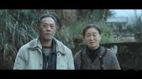 春节催泪短片:《正在消失的家》