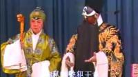 京剧音配像-赤桑镇-裘盛戎_郑引枝夏雪标清