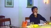(2009年)新汶老同事聚会