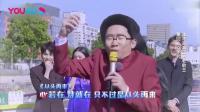 青春环游记:杨迪与王凯歌王之争,嗨唱《好心情》,神似李玟!