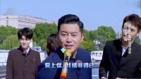 青春环游记:情歌大挑战!沙溢《情非得已》爆笑断句,笑疯全场!