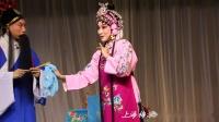 上海梅派大舞台演出会4187