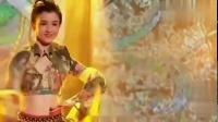 迪丽热巴,哈尼,佟丽娅,民族舞蹈大比拼,千年的祈祷