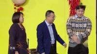 2020浙江卫视春晚:东北F4个个都不凡,王小利的小品