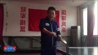【吴金迪乒乓球教学】第3集:横版反手弧圈球